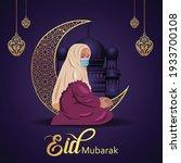 eid mubarak. women wear hijab.... | Shutterstock .eps vector #1933700108