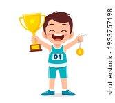 happy cute little boy holding... | Shutterstock .eps vector #1933757198
