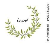 laurel wreath. vector design... | Shutterstock .eps vector #1933851308