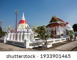 Stupa And Pagoda Of Wat...