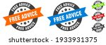 free advice stamp. free advice...   Shutterstock .eps vector #1933931375