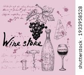set wine products hand drawn... | Shutterstock .eps vector #1933958528