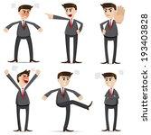 illustration of cartoon... | Shutterstock .eps vector #193403828