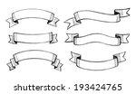 old banners sketch | Shutterstock . vector #193424765
