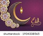 eid mubarak calligraphy with... | Shutterstock .eps vector #1934338565