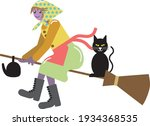 easter witch flying on a broom... | Shutterstock .eps vector #1934368535