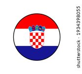 republic of croatia flag in... | Shutterstock .eps vector #1934398055