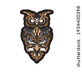 owl from patterns. exotic bird... | Shutterstock .eps vector #1934400398