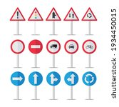 traffic signs and signs  turn... | Shutterstock .eps vector #1934450015