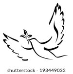Dove Of Peace. Illustration with dove holding an olive branch symbolizing peace on earth. Hand drawn brushstroke dove. Ink painting style. Line art for logo and design. Vector file is grouped  EPS8. - stock vector
