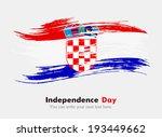 flag of croatia. flag in grungy ...