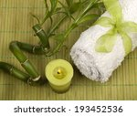 spa background with rolled... | Shutterstock . vector #193452536