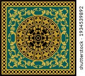 golden floral baroque element... | Shutterstock .eps vector #1934539892