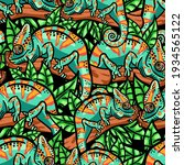 hand drawn pattern with... | Shutterstock .eps vector #1934565122