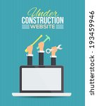 Website Under Construction Flat Vector Template - stock vector