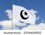 Islam flag isolated on sky...