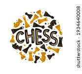 cute hand drawn chess emblem... | Shutterstock .eps vector #1934640008