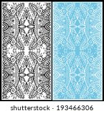 abstract vector decorative...