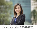 portrait of a beautiful chinese ... | Shutterstock . vector #193474295