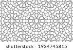 Arabic Pattern Ramadan Mubarak...