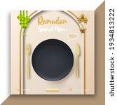 ramadan food banner ads with... | Shutterstock .eps vector #1934813222