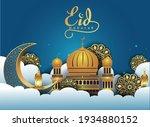 green eid mubarak greeting card.... | Shutterstock .eps vector #1934880152