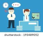 salary man cheering soccer in... | Shutterstock .eps vector #193489052