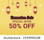 Ramadan Sale With Yellow Theme. ...