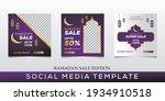 social media post promotion for ...   Shutterstock .eps vector #1934910518