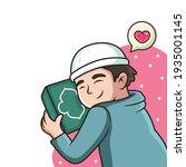 boy love al quran cartoon...   Shutterstock .eps vector #1935001145