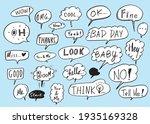 cute vector speech bubble...   Shutterstock .eps vector #1935169328