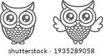 little cute owl cartoon... | Shutterstock .eps vector #1935289058