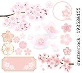 cherry blossom | Shutterstock .eps vector #193536155