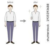 illustration set of a man ...   Shutterstock .eps vector #1935393688