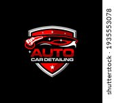graphic of auto detailing... | Shutterstock .eps vector #1935553078