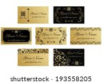set of business cards. | Shutterstock .eps vector #193558205