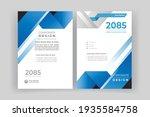 template vector design for...   Shutterstock .eps vector #1935584758