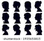 female head silhouette. women... | Shutterstock . vector #1935653815