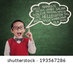 education concept  asian school ... | Shutterstock . vector #193567286