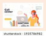business topics  customer... | Shutterstock .eps vector #1935786982