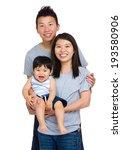 happy family portrait | Shutterstock . vector #193580906