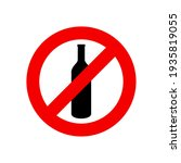 no alcohol sign vector isolated ... | Shutterstock .eps vector #1935819055