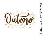 outono. autumn. brazilian...   Shutterstock .eps vector #1935870718
