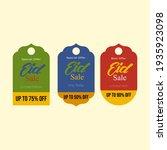 set colorful ramadan kareem... | Shutterstock .eps vector #1935923098