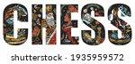 chess slogan. white king and... | Shutterstock .eps vector #1935959572
