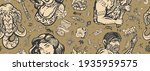 stone age seamless pattern.... | Shutterstock .eps vector #1935959575