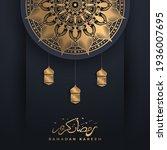 ramadan kareem in luxury style... | Shutterstock .eps vector #1936007695