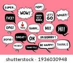 cute speech bubble doodle set   Shutterstock .eps vector #1936030948