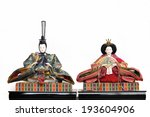 Dolls Of Japan