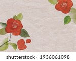 red camelia flowers on vintage... | Shutterstock .eps vector #1936061098